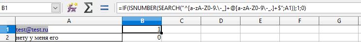 Проверка ячеек в LibreOffice Calc на соответствие регулярному выражению. Функция SEARCH